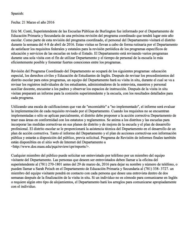 Press Release 3